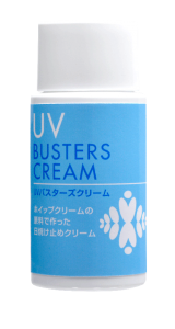 uvbusters